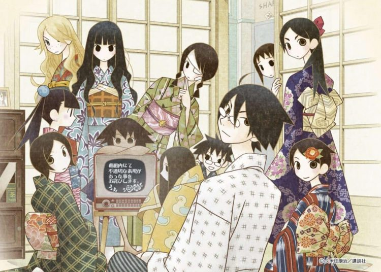 Anime cười Sayonara Zetsubou-Sensei