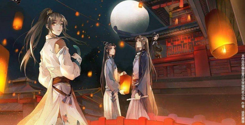 anime Đế vương công lược