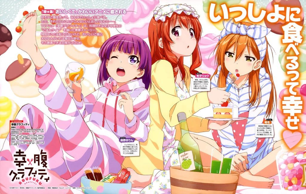 Anime nấu ăn hay nhất