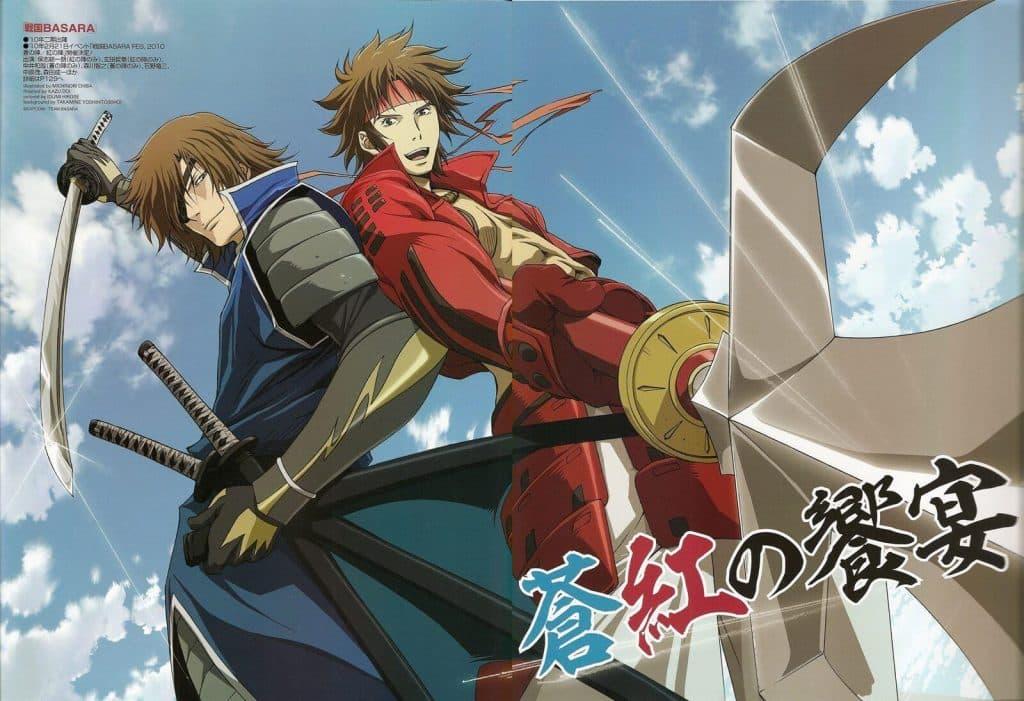 Cổ trang anime Sengoku Basara