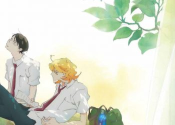 Đam mỹ anime Doukyuusei