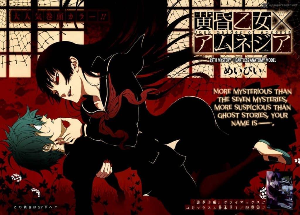 Phim anime kinh dị tình cảm