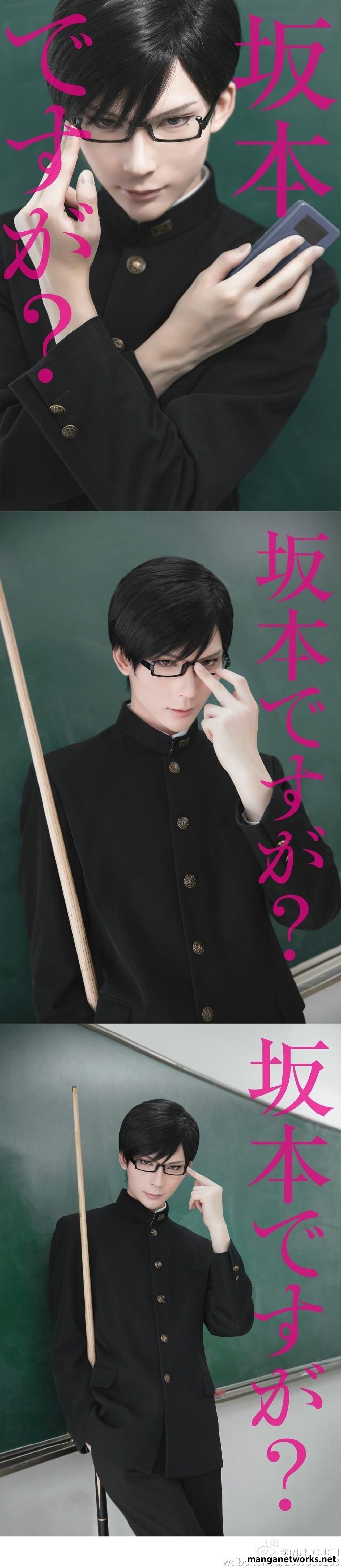 29512224905 9e3a80c5f0 o Phát sốc với Cosplay Con nhà người ta trong anime Sakamoto Desu Ga ?