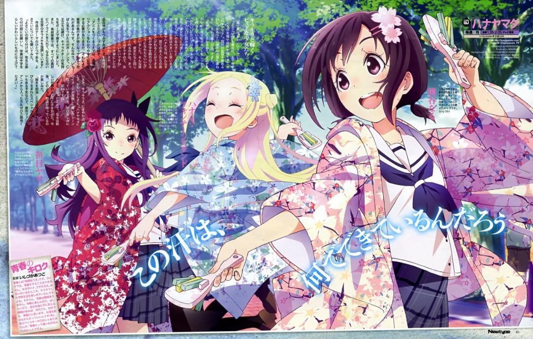 Điệu Nhảy Yêu Đời (Hanayamata)